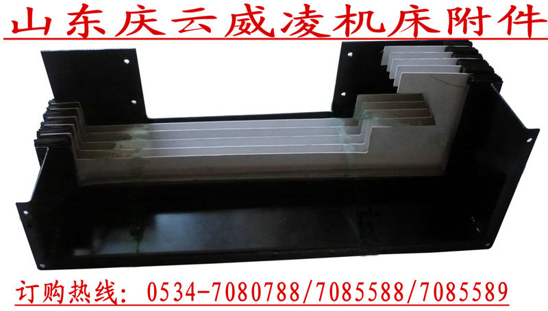 四川防护罩  抗拉、耐磨风琴防护罩