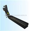 KPW-0060提升刮板式链板排屑机、加工中心链板排屑机