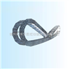 TL250特钢专业钢制拖链、钢铁厂必选之品,特大钢制拖链