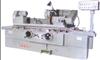 MBSl332B型系列高速半自动外圆磨床